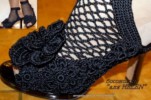 Tunear Zapatos con Crochet y Apliques