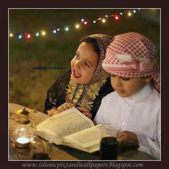 Islamic Pictures And Wallpapers: Muslims Babies Recite