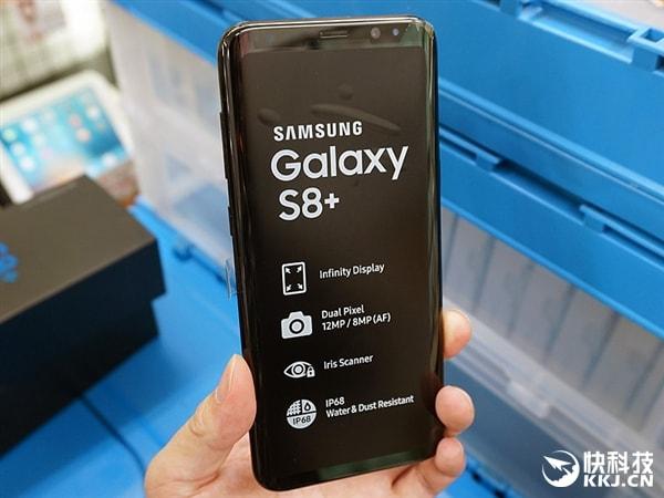 Galaxy_S8+_Emperor_Edition