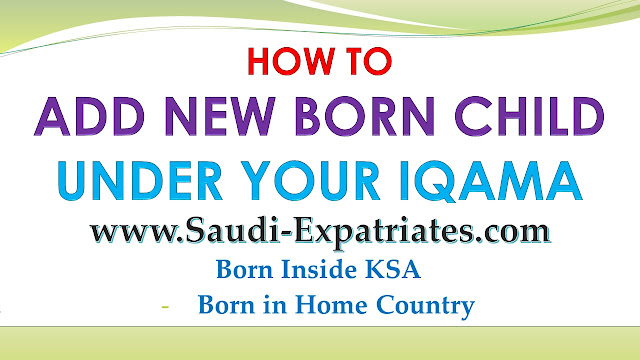 ADD NEW BORN CHILD UNDER IQAMA MUQEEM
