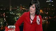 برنامج  صالة التحرير 21-1-2017 مع عزة مصطفى