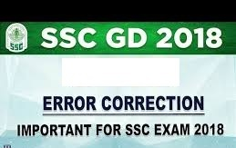 SCC GD Constable Application Correction    Get Details Here