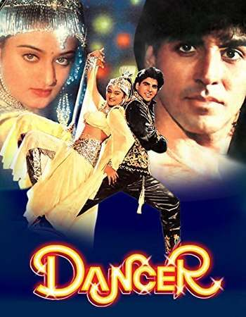 Poster Of Dancer 1991 Hindi 450MB HDRip 480p Free Download Watch Online