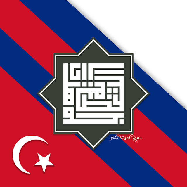 Kufi Johor