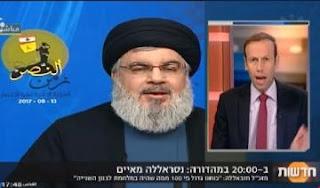 الإعلام الإسرائيلي يتابع لحظة بلحظة خطاب السيد حسن نصر الله