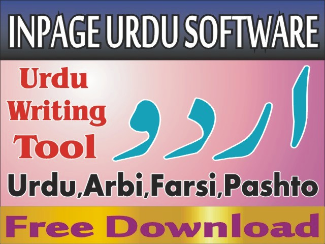 Free software now: power urdu inpage 2004 free download and install.