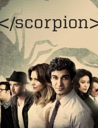 Scorpion 3 | Bmovies