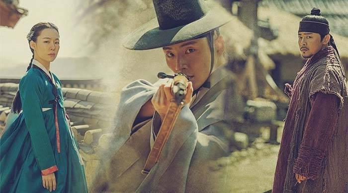 Phim hoa đậu xnh Hàn Quốc 2019