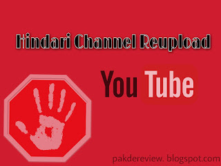 hindari channel reupload di youtube