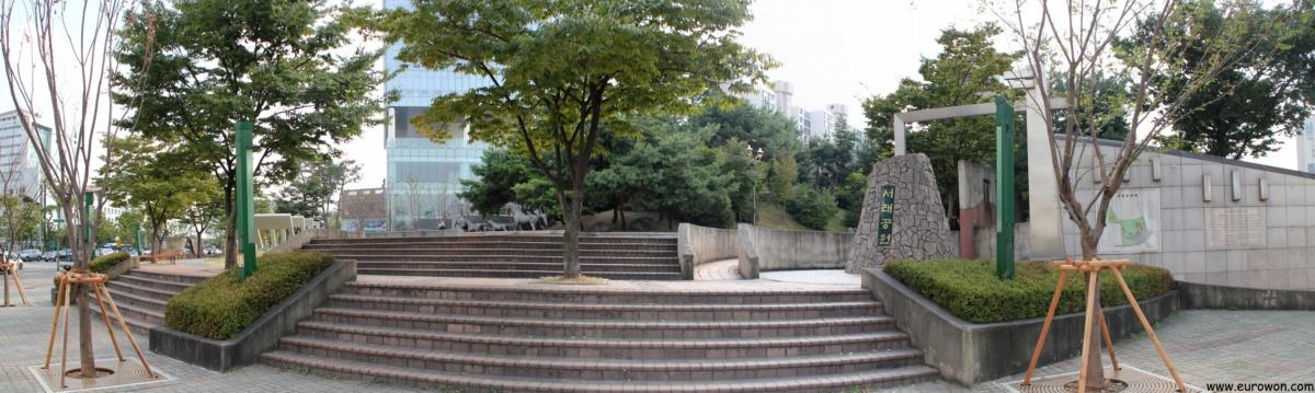 Entrada al parque de Seorae