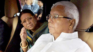 cbi-raided-on-lalu-and-family-residence-case-lodged