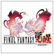 Final Fantasy Awakening: 3D Apk Mod v1.17.0 for Android
