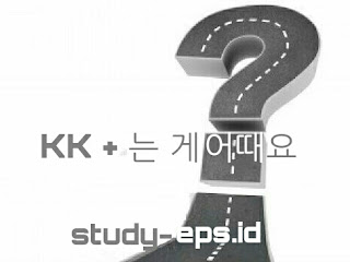 test eps topik korea