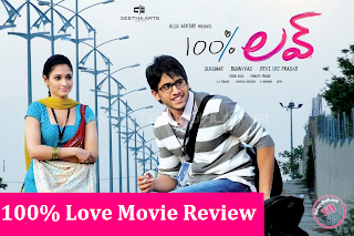 100% Love Movie Review