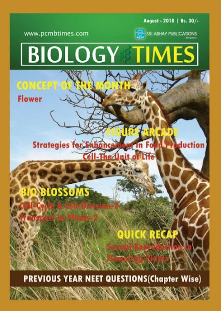biology-times-august-2018