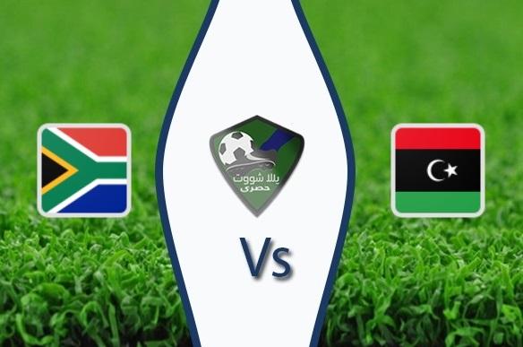 مشاهدة مباراة ليبيا وجنوب إفريقيا بث مباشر بتاريخ 24-03-2019 تصفيات كأس أمم أفريقيا 2019