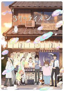 3-gatsu no Lion 2nd Season (2ª Temporada) Todos os Episódios Online, 3-gatsu no Lion 2nd Season (2ª Temporada) Online, Assistir 3-gatsu no Lion 2nd Season (2ª Temporada), 3-gatsu no Lion 2nd Season (2ª Temporada) Download, 3-gatsu no Lion 2nd Season (2ª Temporada) Anime Online, 3-gatsu no Lion 2nd Season (2ª Temporada) Anime, 3-gatsu no Lion 2nd Season (2ª Temporada) Online, Todos os Episódios de 3-gatsu no Lion 2nd Season (2ª Temporada), 3-gatsu no Lion 2nd Season (2ª Temporada) Todos os Episódios Online, 3-gatsu no Lion 2nd Season (2ª Temporada) Primeira Temporada, Animes Onlines, Baixar, Download, Dublado, Grátis, Epi