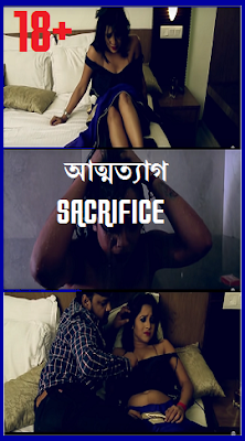 Sacrifice 2019