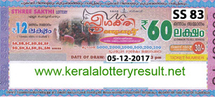 KERALA LOTTERY, kl result yesterday,lottery results, lotteries results, keralalotteries, kerala lottery, keralalotteryresult, kerala lottery result, kerala   lottery result live, kerala lottery results, kerala lottery today, kerala lottery result today, kerala lottery results today, today kerala lottery result, kerala   lottery result 05-12-2017, Sthree sakthi lottery results, kerala lottery result today Sthree sakthi, Sthree sakthi lottery result, kerala lottery result   Sthree sakthi today, kerala lottery Sthree sakthi today result, Sthree sakthi kerala lottery result, STHREE SAKTHI LOTTERY SS 83 RESULTS 5-  12-2017, STHREE SAKTHI LOTTERY SS 83, live STHREE SAKTHI LOTTERY SS-83, Sthree sakthi lottery, kerala lottery today result Sthree   sakthi, STHREE SAKTHI LOTTERY SS-83, today Sthree sakthi lottery result, Sthree sakthi lottery today result, Sthree sakthi lottery results today,   today kerala lottery result Sthree sakthi, kerala lottery results today Sthree sakthi, Sthree sakthi lottery today, today lottery result Sthree sakthi,   Sthree sakthi lottery result today, kerala lottery result live, kerala lottery bumper result, kerala lottery result yesterday, kerala lottery result today,   kerala online lottery results, kerala lottery draw, kerala lottery results, kerala state lottery today, kerala lottare, keralalotteries com kerala lottery   result, lottery today, kerala lottery today draw result, kerala lottery online purchase, kerala lottery online buy, buy kerala lottery online