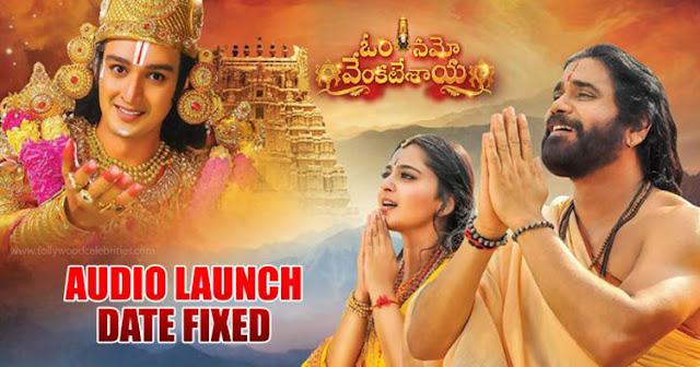 Om Namo Venkatesaya Audio Date Confirmed