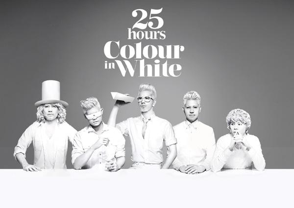 อ ลบ ม Colour In White 25hours