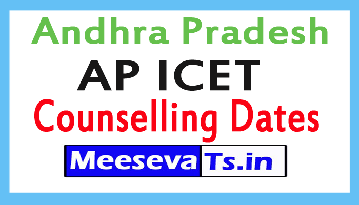 AP ICET Counselling Dates 2017