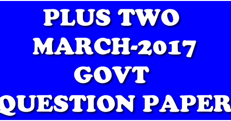 plus one science question papers Find model question papers and previous years question papers of any university or educational board in india  hse plus one 2013 march english: 2013: kerala state.