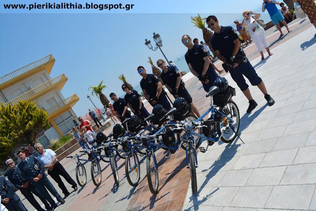Αστυνομικοί με ηλεκτροκίνητα ποδήλατα από σήμερα στην Κατερίνη!