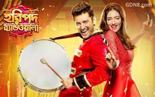 Haripada Bandwala Movie Poster