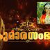 Kumarasambhavam Serial Cast -Amrita TV serial Kumara sambhavam actors, actresses & story line