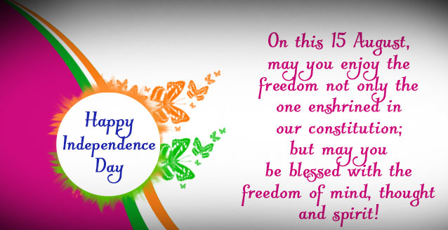 Indian Independence Day 2018 Quotes