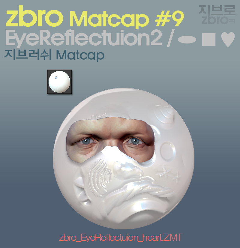 daily sculpt & WIP: ZBrush Custom Matcap #9