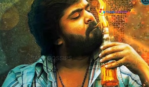 "Another Beep Aong By Simbu for ""AAA"" – Simbu again in Trouble !"