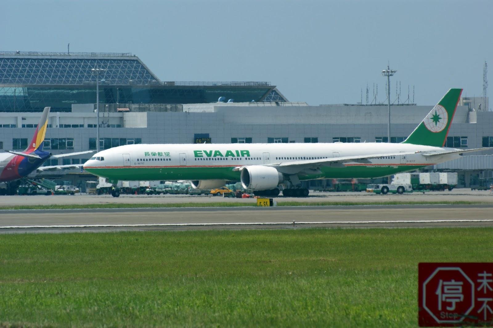 長榮航空 EVA AIR B-16717 777-300ER