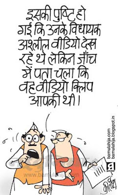 bjp cartoon, congress cartoon, abhishek manu singahvi cartoon, indian political cartoon