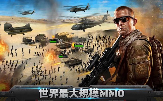 Mobile Strike App