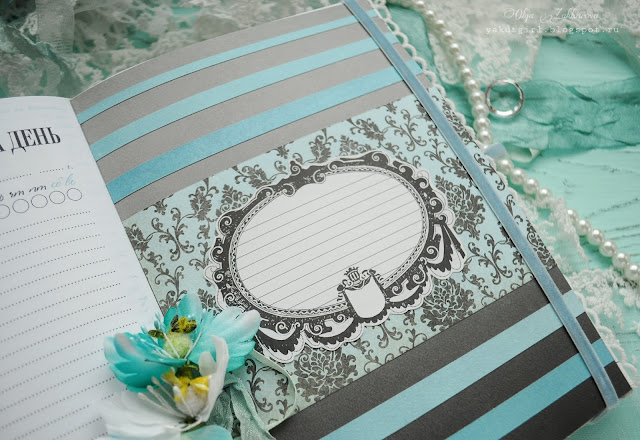 #scrapbooking#weeddingdiary#bridediary#