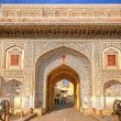 Land of royal traditions and ceremonies - Rajasthan