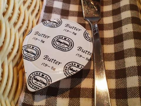 バター 神戸屋ダイニング星が丘テラス店