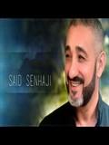 Said Senhaji-Lamen Ghadi Nachki 2017