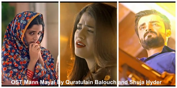 Mann Mayal OST By Quratulain Balouch and Shuja Hyder (Download Full Mp3 Song)