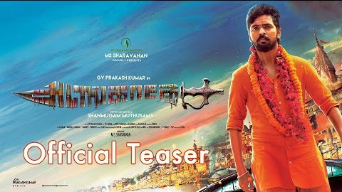 Adangathey Movie Official Teaser Starring G V Prakash, Surabhi