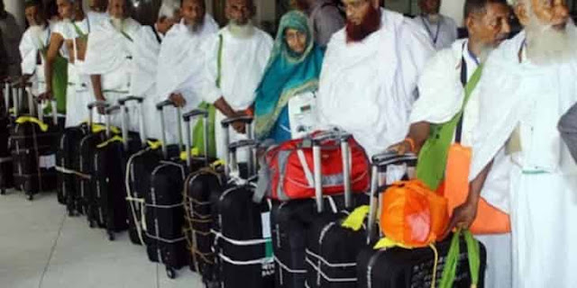 NUMBER OF PILGRIMS ARRIVED FOR HAJJ