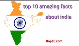 interesting facts about india with pictures  30 some interesting facts about india  interesting facts about indian culture  unknown facts about indian history  omg facts about india  interesting facts about india for kids  india facts and information  amazing facts about india