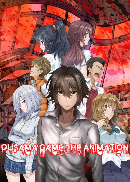 Ousama Game The Animation – Online