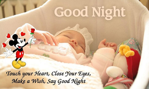 Good Night Baby Image with Quote