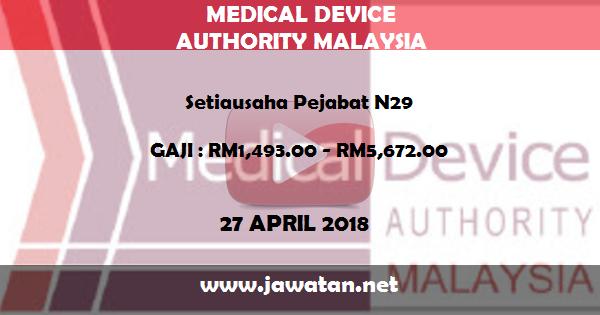 Jawatan Kosong di Pihak Berkuasa Peranti Perubatan Kementerian Kesihatan Malaysia