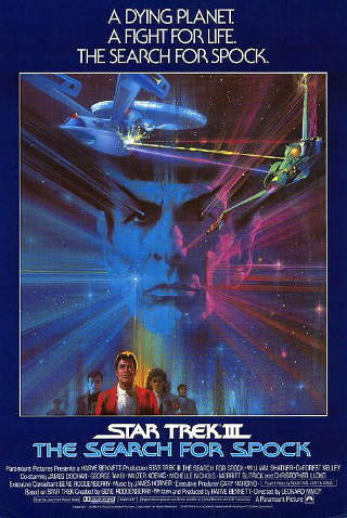 Star Trek III: The Search for Spock [1984]