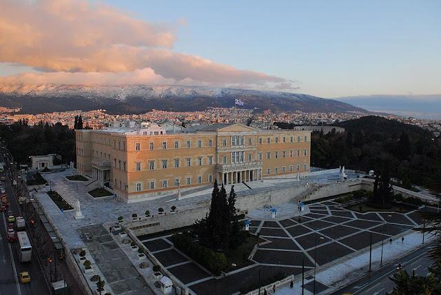 Fotos de Atenas - Grécia