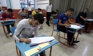 اختبارات قدرات طلاب الثانوية العامة وموعدها والأوراق المطلوبة 2016